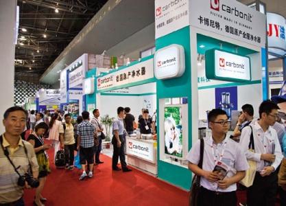 Carbonit schaut nach China - Aquatech